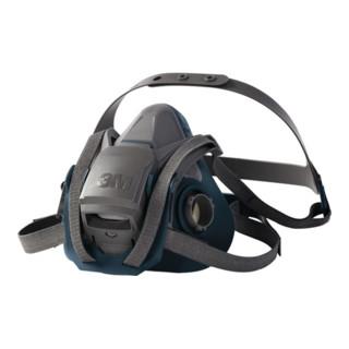 Atemschutzhalbmaske Serie 6500QL Gr.M m.Quick Release Funktion o.Filter