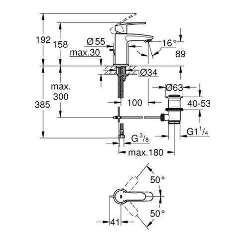 Grohe Einhand-Waschtischbatterie COSMOPOLITAN EUROSTYLE DN 15, kleine Ausführung chrom