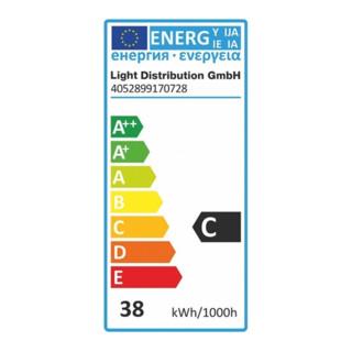 Halogen-Stecklampe 35W 630Lm 12V dimmbar warm weiß GY6,35 2900K