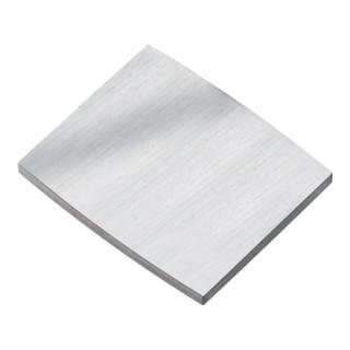 Wendeschneidplatte 25x25x2mm HM 4-schneidig f.Flachschaber 4000812408 Rennsteig